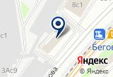 «Фуджифильм-ро, ЗАО» на Яндекс карте Москвы