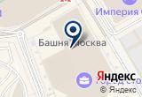 «Сегментонивел, агентство зарубежной недвижимости» на карте