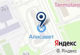 «HelpWindow, ремонтная компания» на Яндекс карте