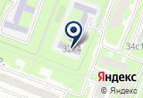 «Детский сад №1103» на Яндекс карте Москвы
