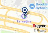 «Мир Коаксиала, ООО» на Яндекс карте Москвы