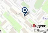 «Luxe Billiards» на Яндекс карте