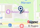 «ВОЛГА» на Яндекс карте