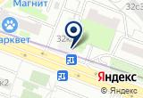 «МАКСИПРЕСС РЕКЛАМНОЕ АГЕНТСТВО» на Яндекс карте