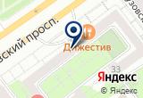 «ФЕДЕРАЦИЯ СПОРТИВНОГО ГОЛУБЕВОДСТВА Г. МОСКВЫ» на Яндекс карте