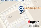 «ФК Атриум Фиансн» на Яндекс карте Москвы