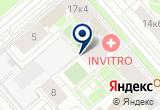 «Прицепы и фаркопы, ООО, торгово-производственная компания» на Яндекс карте Москвы