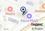 «Скан Контроль - незавиисимая инвентаризация» на Яндекс карте Москвы