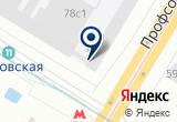 «ЗОДИАК-АЛЬТ» на Яндекс карте