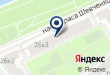 «Юридическая компания, ИП Чирков Р.С.» на Яндекс карте Москвы
