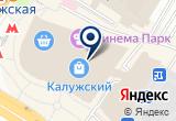 «5 оборотов, пивной ресторан» на Яндекс карте Москвы