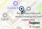 «Национальное Рейтинговое Агентство, ООО» на Яндекс карте Москвы