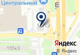 «Экспресс-карт, топливная процессинговая компания» на Яндекс карте Москвы