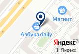 «ЮГО-ЗАПАДНОГО АО КОМИТЕТ РОССИЙСКОГО ОБЩЕСТВА КРАСНОГО КРЕСТА» на Яндекс карте