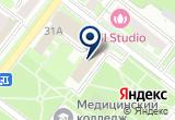 «Хват, детективное агентство» на Яндекс карте Москвы