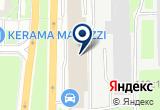 «Круазе дом бильярда» на Яндекс карте Москвы