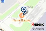«ПИЦЦА-фабрика» на карте