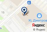 «ЭрФарм, аптека» на Яндекс карте Москвы