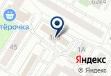 «Евровосточный Торговый Дом, ООО» на карте