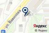 «Попутчики, ООО» на Яндекс карте