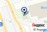 «Щебень-RADIUS, ООО» на Яндекс карте