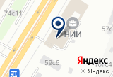 «РОПЛ, группа компаний» на Яндекс карте Москвы