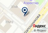«Reservation.ru» на Яндекс карте