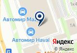 «Автомир, автосалон, официальный дилер Hyundai» на Яндекс карте Москвы