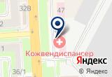 «Щербинское (ЮЖНОЕ)» на Yandex карте