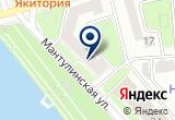 «Юлиус майнл (австрия» на Яндекс карте Москвы