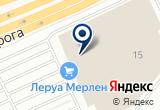 «Умка, игровая комната - Подольск» на Яндекс карте Москвы