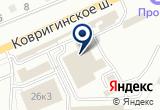 «РЕФРО-СИСТЕМЫ» на Яндекс карте