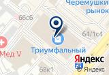 «ПЯТОЕ ИЗМЕРЕНИЕ, киноаттракцион» на Яндекс карте Москвы