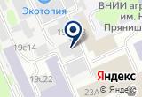 «Центр ветеринарной офтальмологии доктора Перепечаева» на Яндекс карте Москвы
