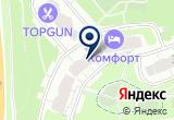 «ШопАуди» на Яндекс карте Москвы