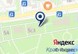 «ШЕЙХ» на Яндекс карте