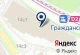 «ОСГ Рекордз Менеджмент, ЗАО, архивная компания» на Яндекс карте Москвы