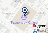 «Технопарк Слава, АО» на Яндекс карте Москвы