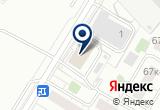 «Кадрового менеджмента и рекрутинга агентство» на Яндекс карте Москвы