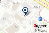 «Х.О. клуб, ООО» на Яндекс карте Москвы