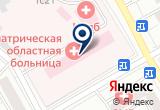«Янс-Аудит, агентство юридических и бизнес-услуг» на Яндекс карте Москвы