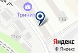 «ИНТАРКОМ ЦЕХ № 3» на Яндекс карте