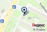 «СУБМАРИНА АКВАРИУМНЫЙ САЛОН (ПАНТЕРА-ТРЭЙДИННГ ООО)» на Яндекс карте
