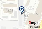 «Scanclean» на Яндекс карте Москвы