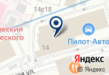 «Свисс абразивс, ООО» на Яндекс карте