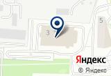 «РемБытХолод,Ремонт холодильников в Подольске» на Яндекс карте
