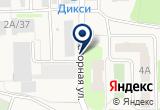 «Милан» на Яндекс карте