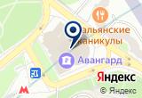 «Фотогарант+, центр фотоуслуг» на Яндекс карте Москвы