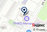 «Экотех - эколого-промышленная компания ООО» на Яндекс карте Москвы