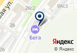 «Бега, гостиничный комплекс» на Яндекс карте Москвы